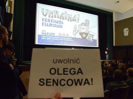 'Освободите Олега Сенцова! требовали участники фестиваля украинского кино в Варшаве