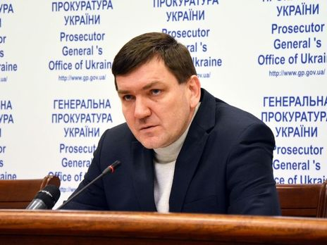 ВГенпрокуратуре умышленно под «Большое дело» Януковича создали отдельное управление