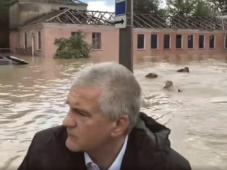 ВКрыму ввели режимЧС из-за наводнения