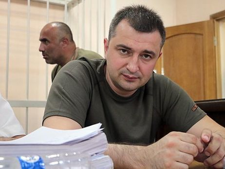 Дело военного обвинителя сил АТО передали всуд