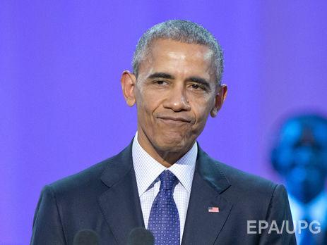 Обама назвал Трампа «фундаментально несерьезным человеком»