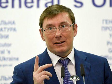 Луценко: Горбатюк желает расследовать дела Майдана еще 2-3 года