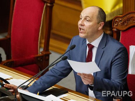 Рада проголосует заотмену поднятия заработной платы нардепам 1ноября,— Парубий