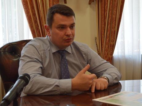 Генеральная прокуратура завела дело против руководителя НАБУ Сытника