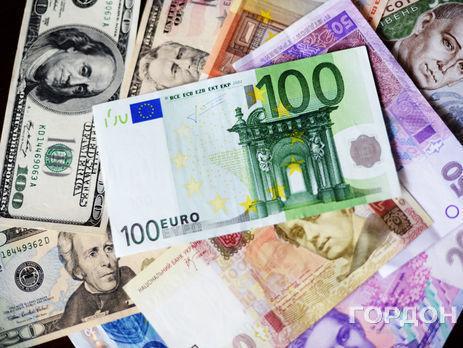 Госдолг Украины увеличился до68,61 млрд долларов