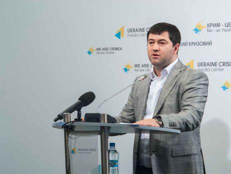 Насиров отстранил руководство Закарпатской таможни