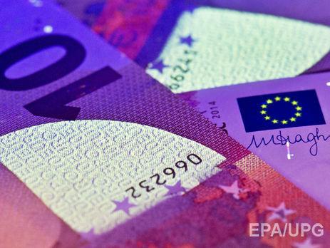 Официальный курс доллара вУкраинском государстве понизился— 25.6628 грн