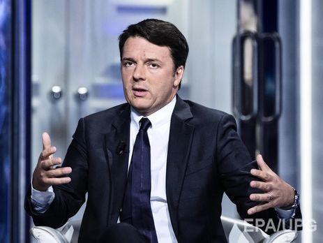 Италия угрожает заблокировать бюджетЕС