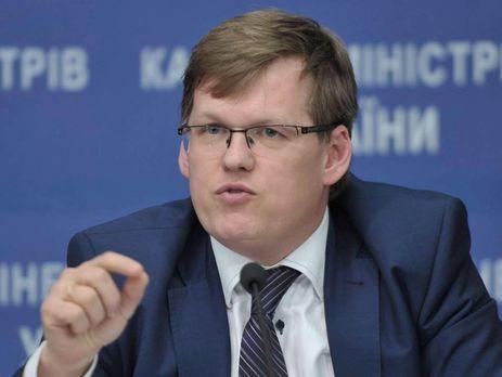 Розенко пояснил, что будет ссубсидиями при росте минимальной заработной платы