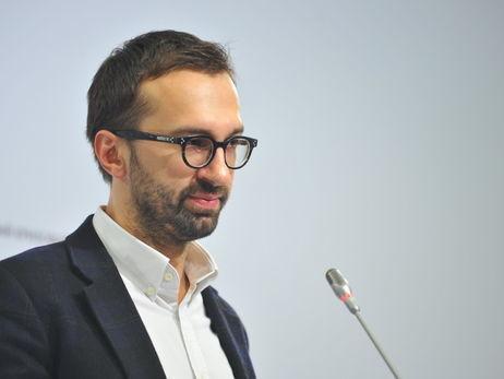 Лещенко отыскал еще одну квартиру убухгалтера Луценко вЯлте