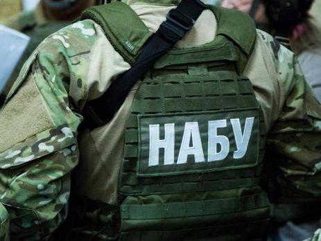 НАБУ задержало экс-главу «Укрзалізничпостача»