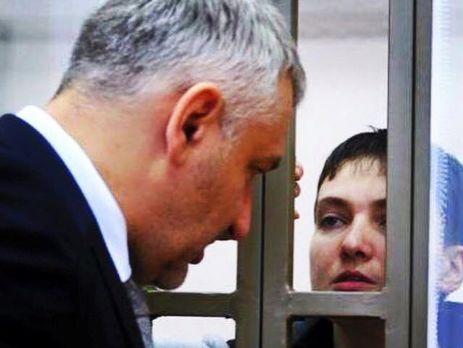 Надежда Савченко прилетела в столицу Российской Федерации
