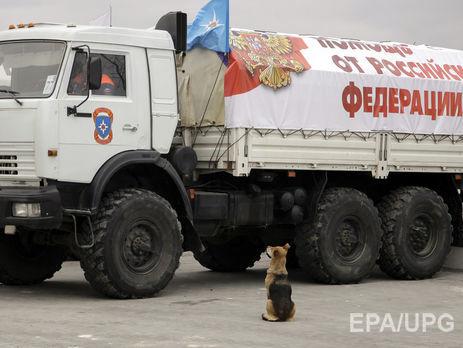 Таможенники увидели, что Путин провез вновом гумконвое наДонбасс