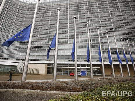 Страны G7 призвали Порошенко продолжить борьбу скоррупцией