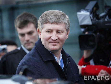 Ахметов возглавляет список самых богатых украинцев