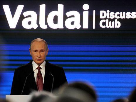 Путин назвал вредными слова Киселева опревращении США в«радиоактивный пепел»