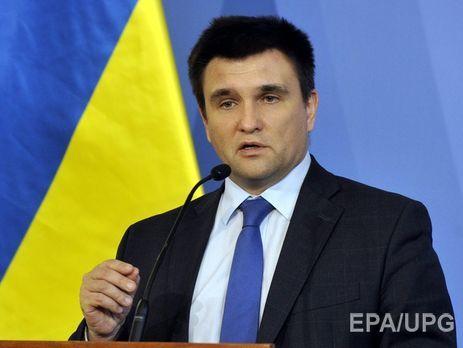 Климкин сказал, когда Украина объявит судьбу контракта одружбе сРоссией