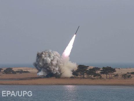 ООН инициировала полный запрет ядерного оружия
