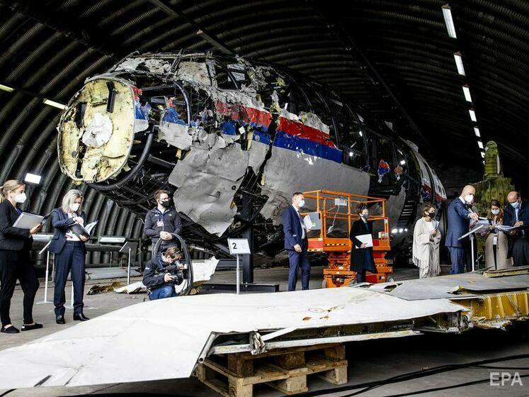 Boeing 777 рейса MH17 потерпел крушение вблизи Тореза Донецкой области