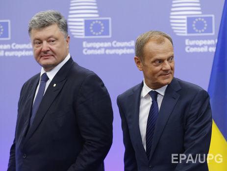 Украина сделала все для безвиза— Туск
