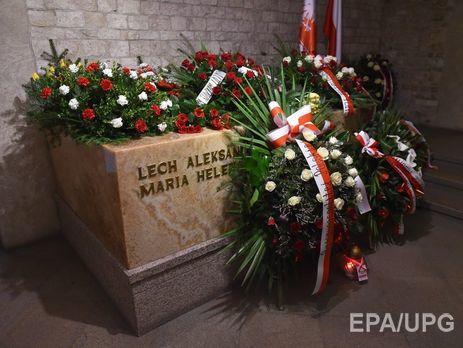 МИД Польши проинформировал о новых документах поавиакатастрофе под Смоленском