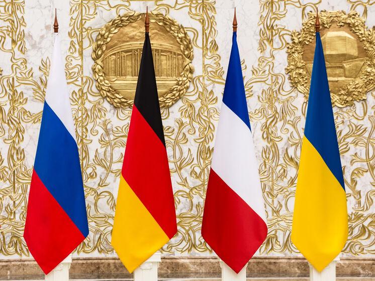 """Дальнейшее объединение России и Беларуси означает почти полное враждебное окружение Украины – """"Сила и честь"""""""