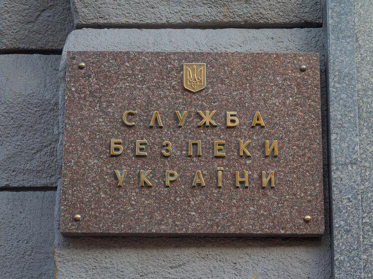 """В СБУ пояснили, почему запретили въезд замглавы """"Белорусского дома в Украине"""" Батулину"""