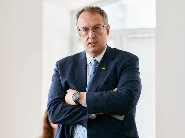 Кабмин уволил Геращенко с должности замглавы МВД Украины