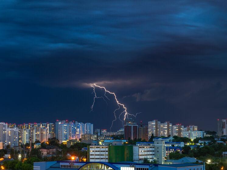 Грозы и шквалы почти по всей Украине. Синоптики предупредили об ухудшении погоды
