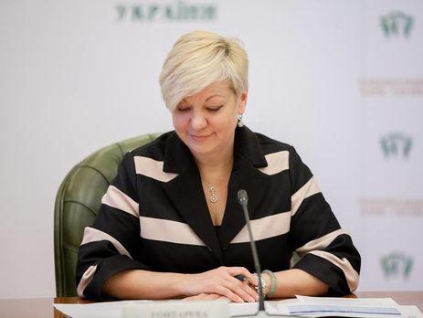 Гонтарева заполнила е-декларацию: насчетах практически 2 млн долларов