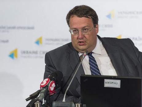 Матиос: Вукраинском бюро Интерпола завзятки отказывали в оповещении врозыск