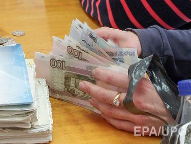 Пенсии в казахстане на 2016