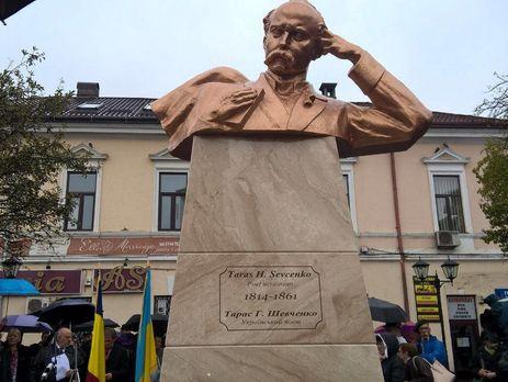 ВРумынии открыли монумент Тарасу Шевченко