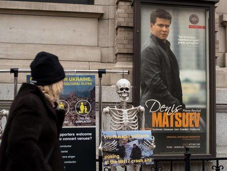 ВНью-Йорке иБостоне прошли акции протеста против концерта Мацуева