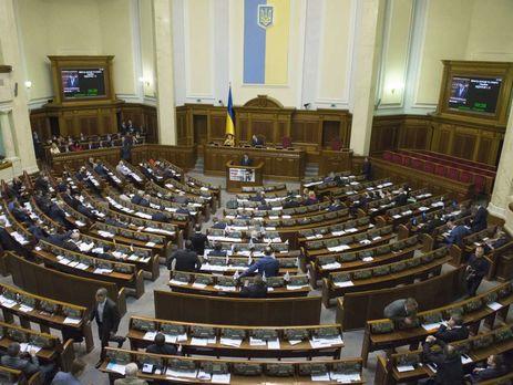Семь депутатов неподали е-декларации