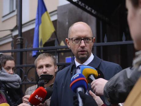 В «Народном фронте» пояснили, почему Яценюк неподал декларацию