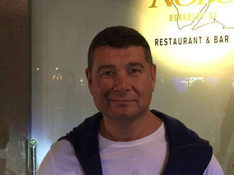 НАБУ нашло убеглого депутата Онищенко греческий паспорт