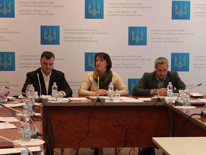 НАПК обратилось вГПУ из-за вероятного срыва е-декларирования