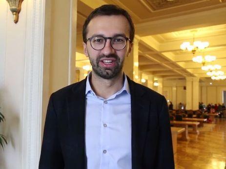 ГПУ, САП иНАБУ могут сделать группу по закупке квартиры Лещенко