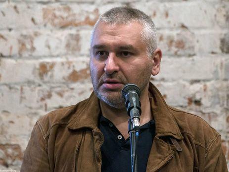 Фейгин: Сущенко «сдал» русским силовикам друг семьи
