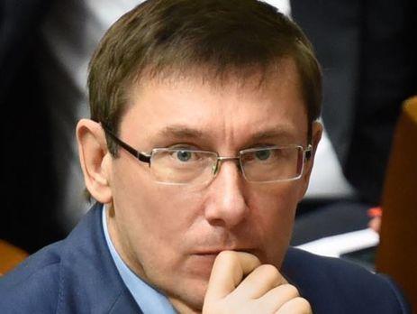 Луценко: Е-декларация Порошенко будет проверена