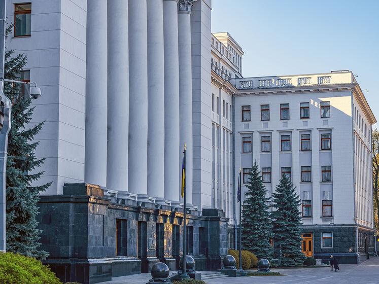 В Офисе президента Украины назвали причину переноса встречи Байдена и Зеленского