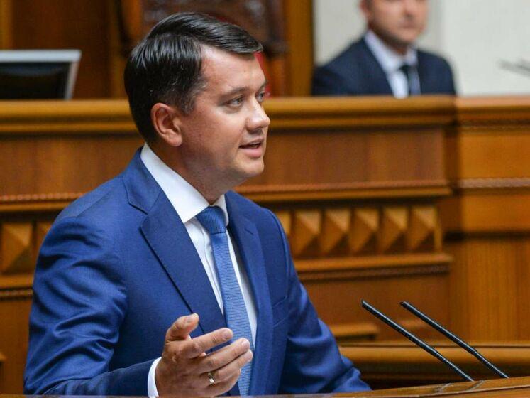 Разумков назвал ключевой вопрос шестой сессии Рады IX созыва