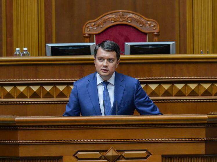Разумков призвал Данилова показать пальцем, на кого из депутатов оказывается давление олигархов, или извиниться