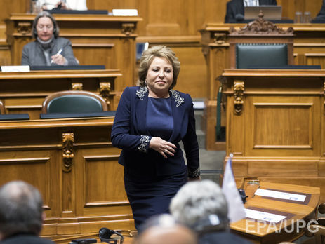 Матвиенко: принадлежность Курил неявляется спорной для РФ