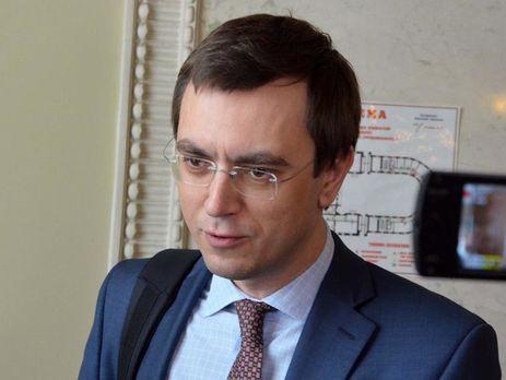 Вследующем году вУкраине могут появиться новые лоукосты