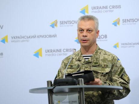 Украинский военный получил ранения завчерашний день взоне АТО