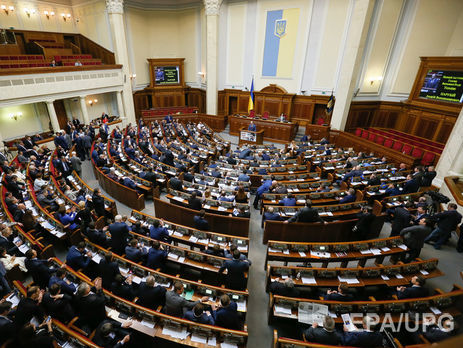 Комитеты Рады разошлись врекомендациях кзаконопроекту оспецконфискации