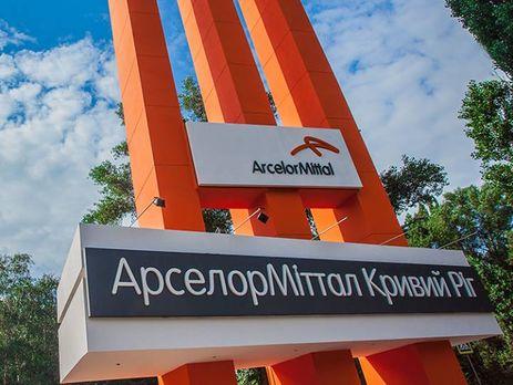 «АрселорМиттал Кривой Рог» оплатил 72 млн грн завред экологии