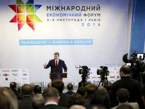 Украина отошла от«политики выживания»— Порошенко
